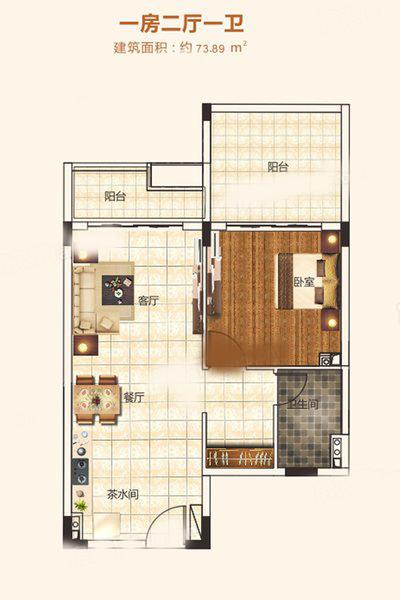1室2厅1卫1厨 建筑面积:73.89㎡