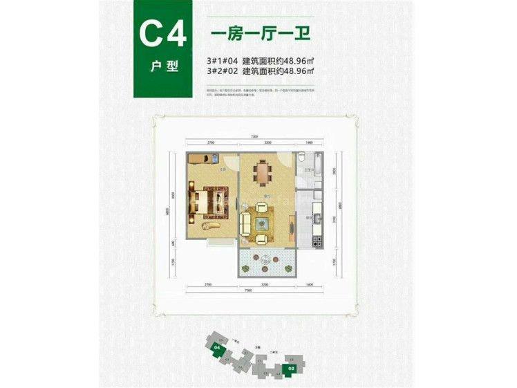 C4户型 1室1厅1卫 建面48.96㎡