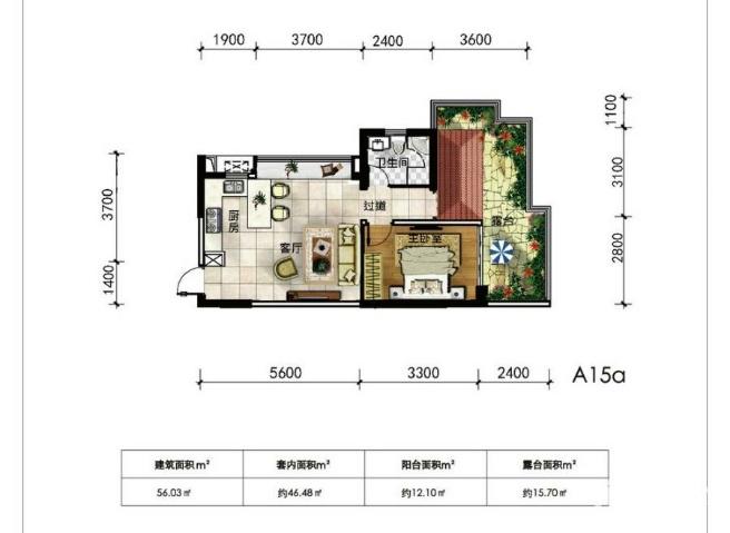 1室1厅1卫 建面56.03