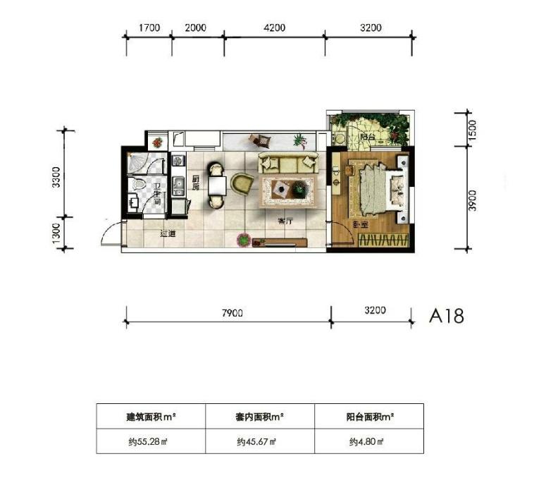 1室1厅1卫  建面55.28㎡