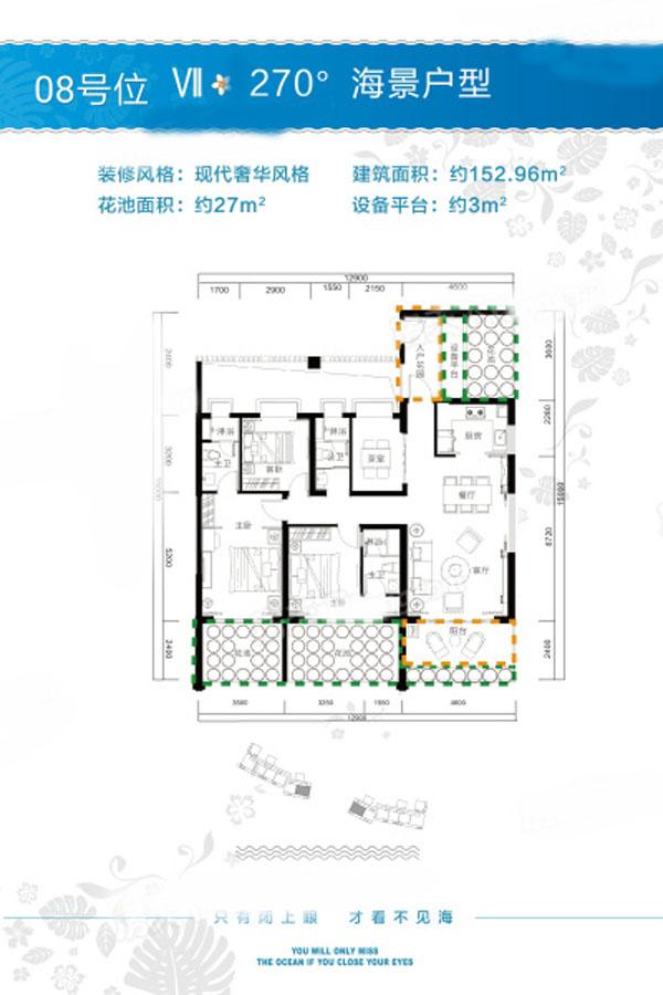 08户型 4室2厅2卫1厨 建筑面积:152.96㎡