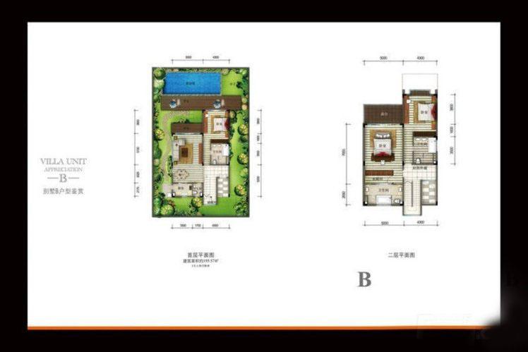 别墅B户型 2室2厅2卫1厨 建筑面积:266.00㎡