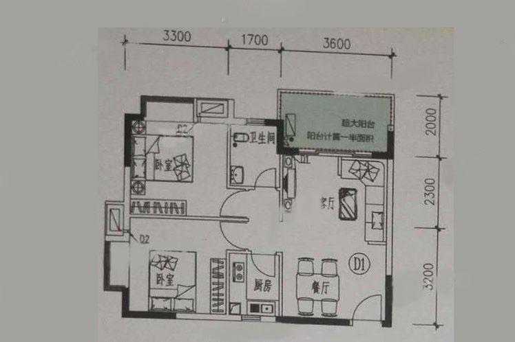 D1、D2户型 2室2厅1卫1厨 建筑面积:73.89㎡
