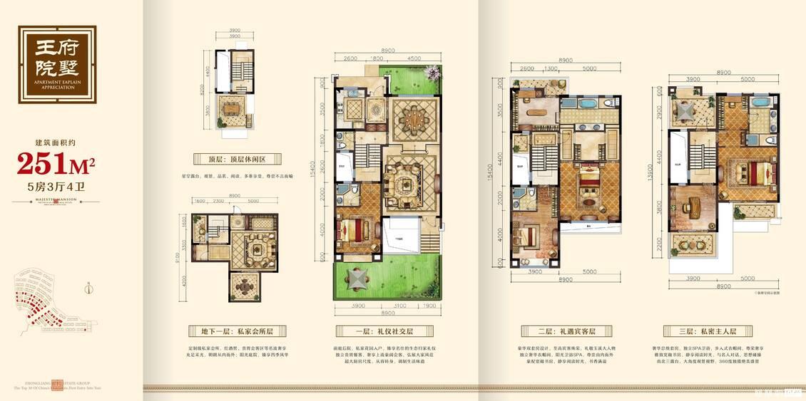 3室3厅4卫  建面251㎡