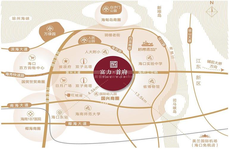 富力首府交通图