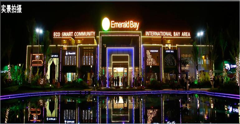 Emerald bay翡翠湾实景图