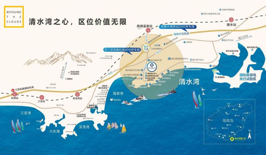 清水湾智汇城交通图