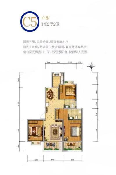 C5户型 3室2厅2卫1厨 建面139.98㎡
