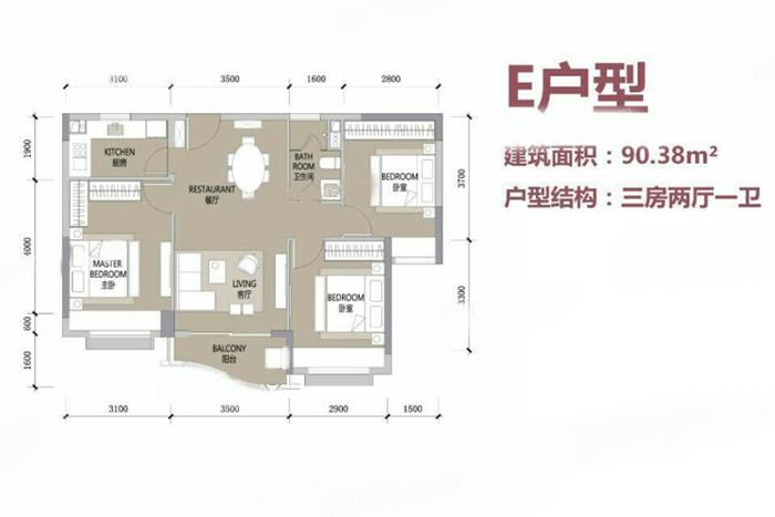 21#E户型 3室2厅1卫1厨 建筑面积:90.38㎡