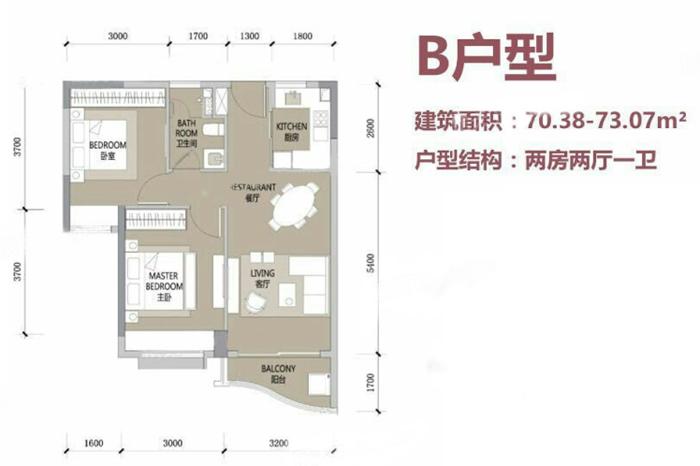 21#B户型 2室2厅1卫1厨 建筑面积:70.38㎡