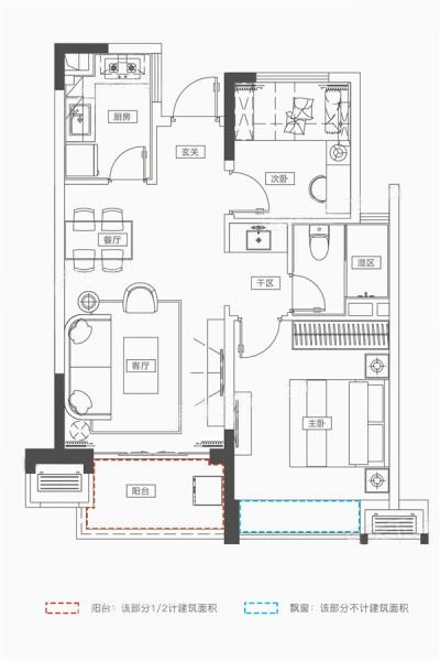 A-1户型 2室2厅1卫 建面69㎡