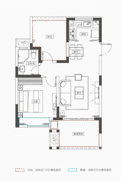 A-2户型 1室2厅1卫 建面67㎡