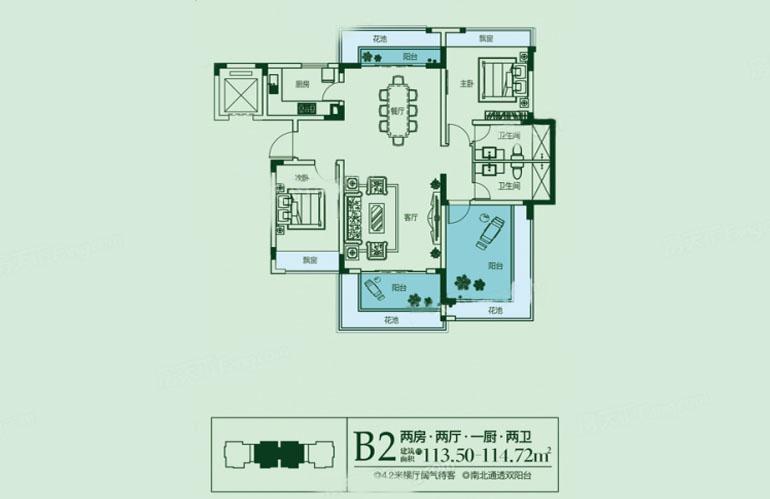B2戶型 2室2廳2衛1廚 建筑面積:113.50㎡