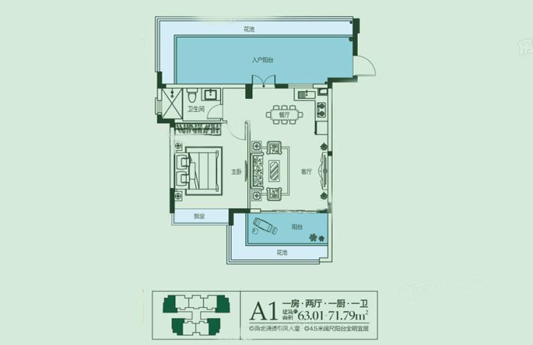 A1戶型 1室2廳1衛1廚 建筑面積:63.01㎡