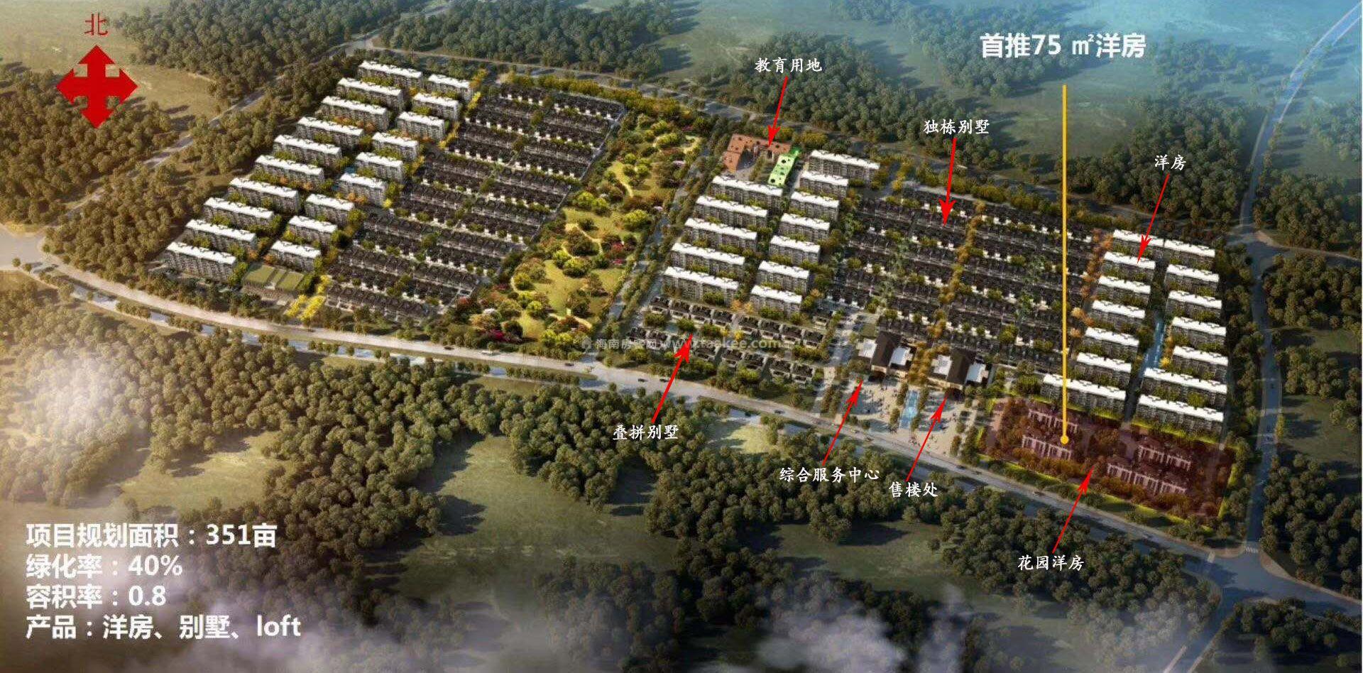 万宁 海南臻园折后均价20000元/㎡,购房有优惠。