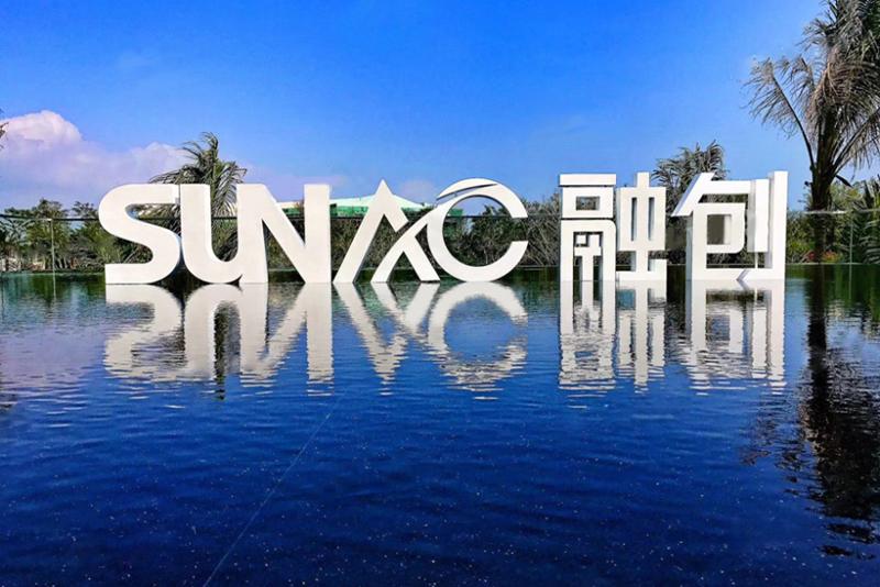 融创海棠湾实景图