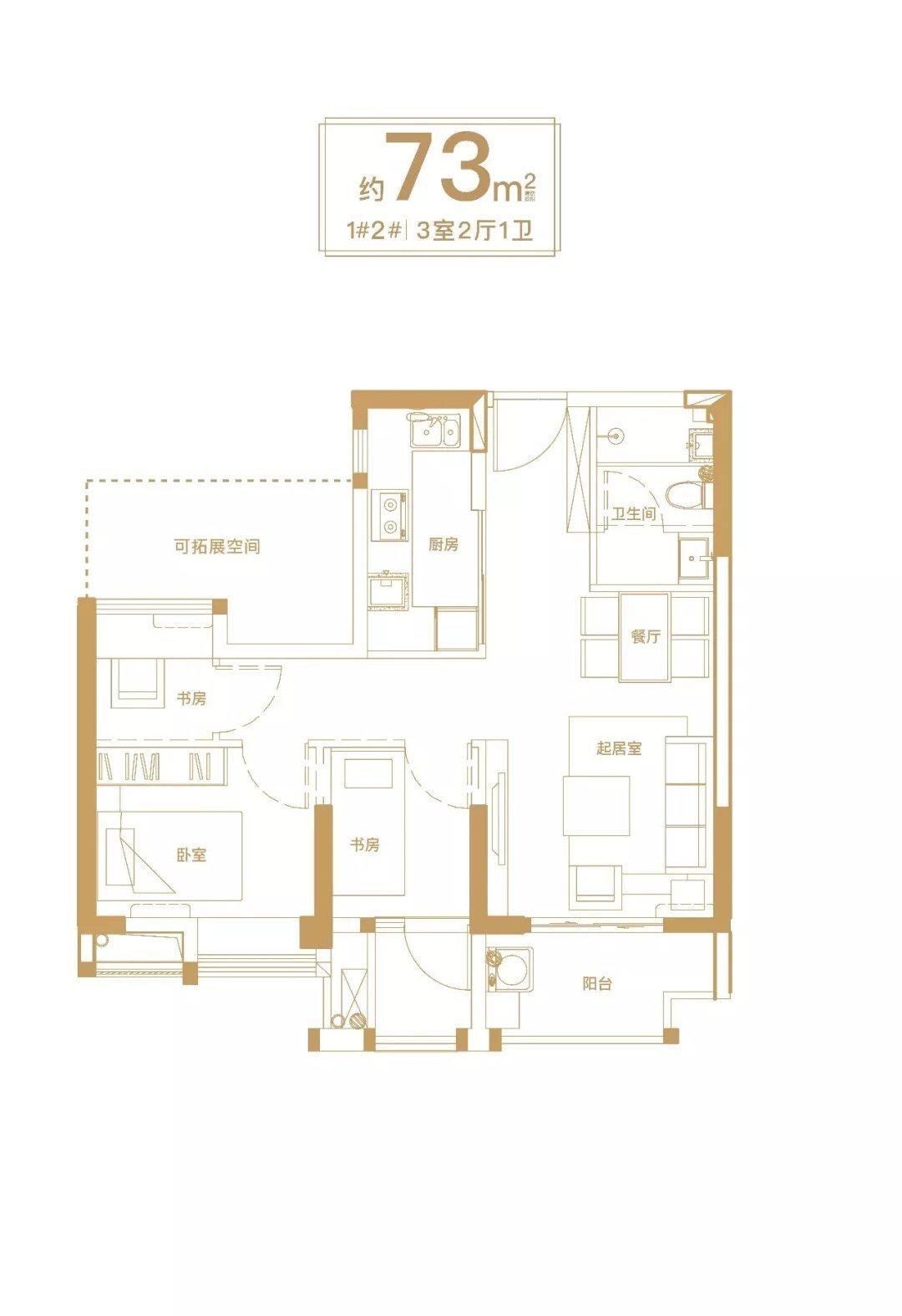 建面73m²(3室2厅1卫).webp