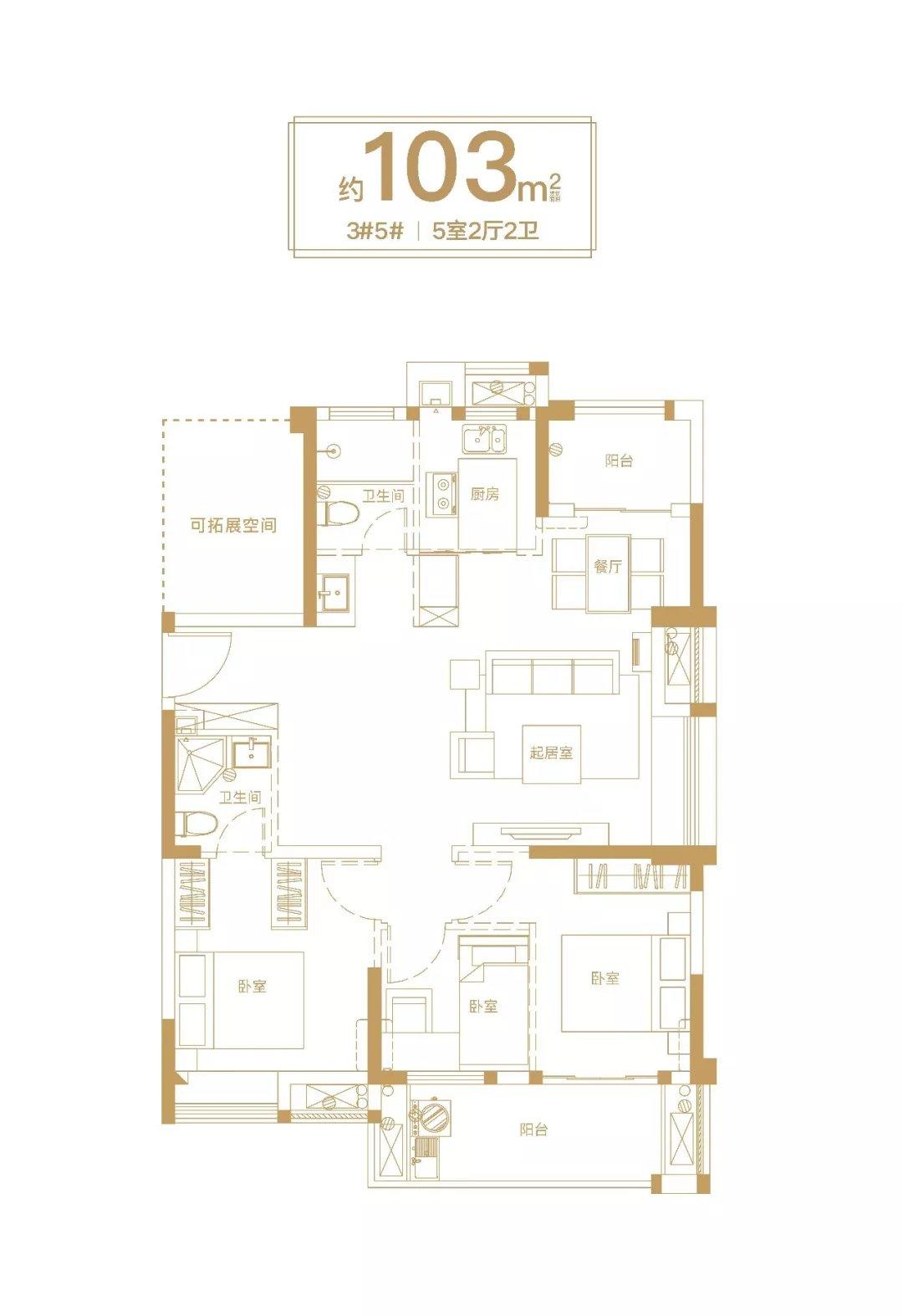 建面103m²(5室2厅2卫).webp