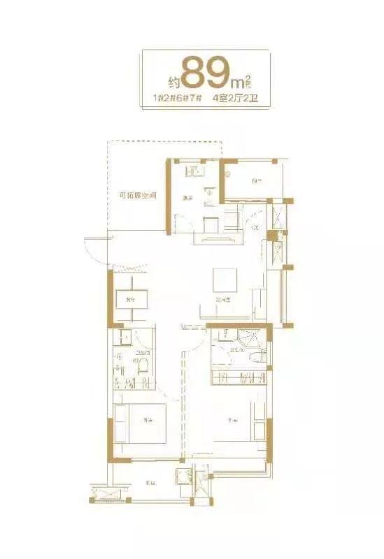 建面89m²(4室2厅2卫).webp