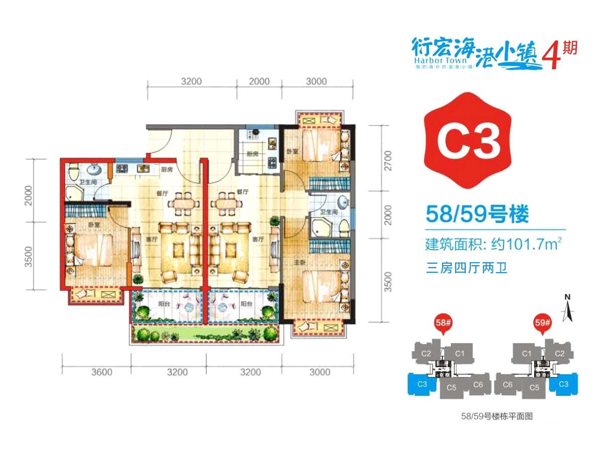 四期C3户型 3室4厅2卫2厨 建面101.64㎡