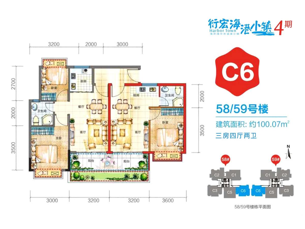 四期C6户型 3室4厅2卫2厨 建面100.07㎡