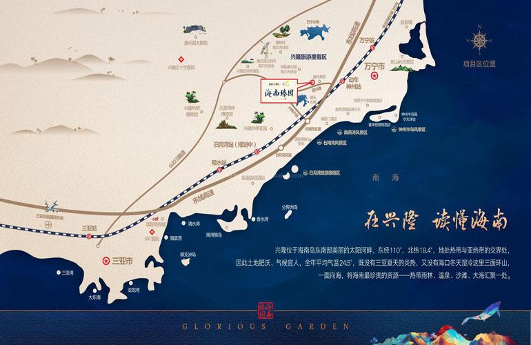 交通图 (2)