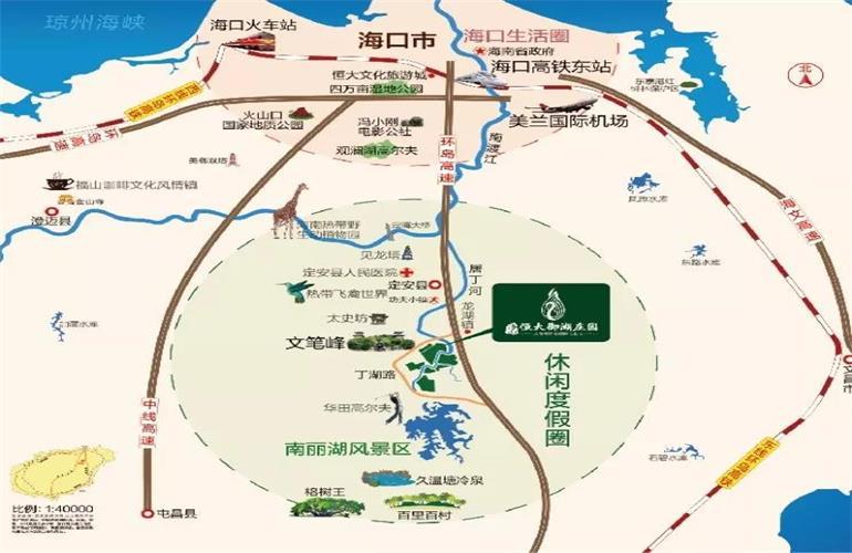 恒大御湖庄园交通图