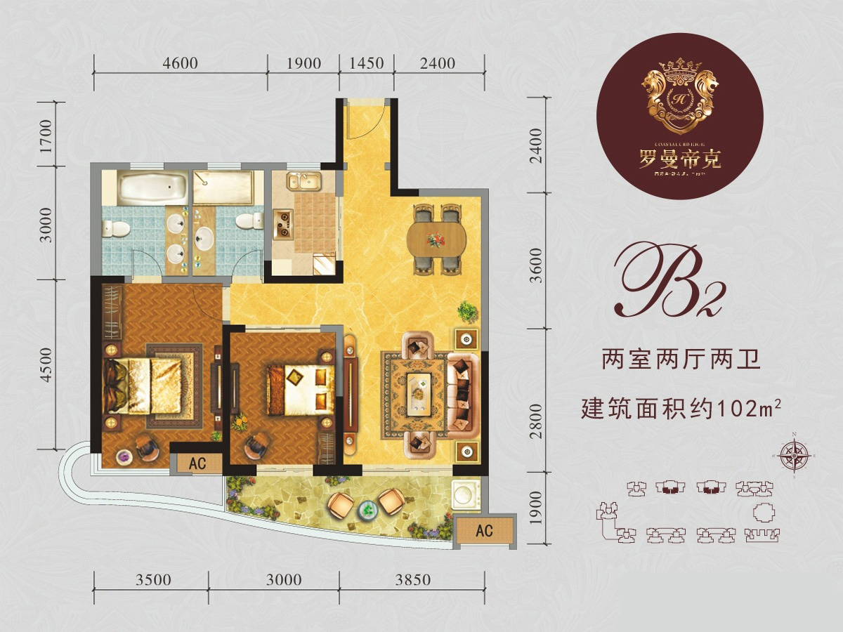 B2户型 2室2厅2卫1厨 建面102㎡