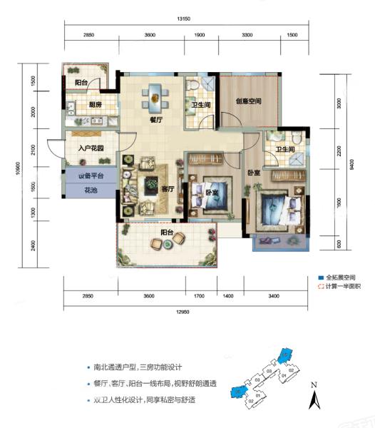 05戶型 3室2廳2衛1廚 建筑面積:109.64㎡