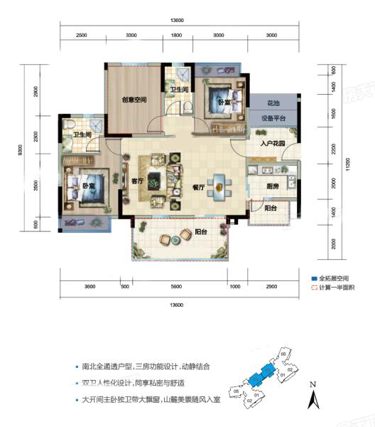 03戶型 3室2廳2衛1廚 建筑面積:113.76㎡