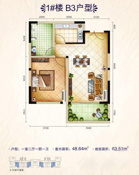 1#B3户型 1室2厅1卫1厨 建面63.51㎡