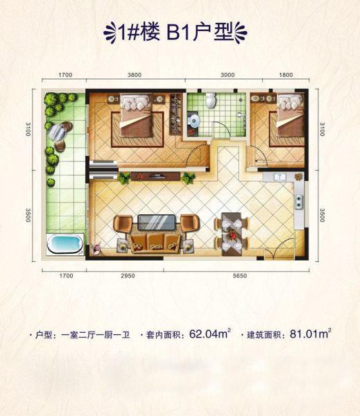 1#B1户型 1室2厅1卫1厨 建面81.01㎡