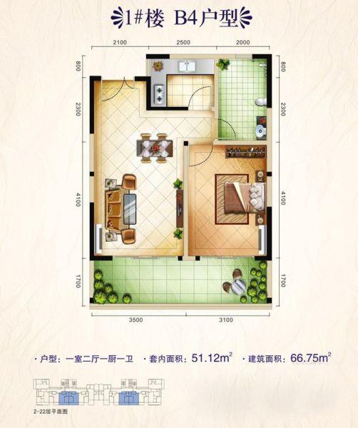 1#B4户型 1室2厅1卫1厨 建面66.75㎡