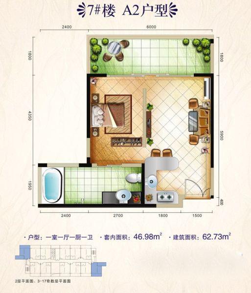 7#A2户型 1室1厅1卫1厨 建面62.73㎡