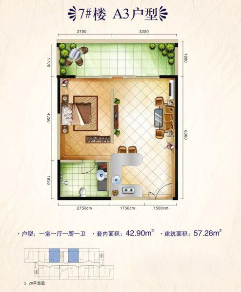 7#A3户型 1室1厅1卫1厨 建面57.28㎡
