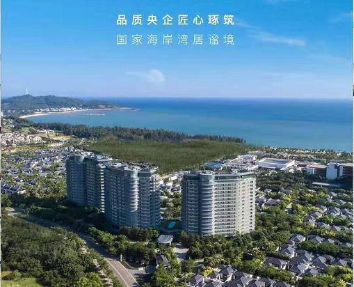 葛洲坝海棠福湾