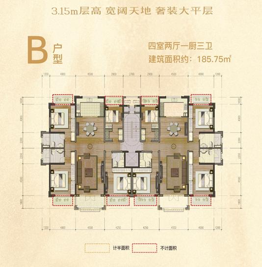 B户型 四室两厅一厨三卫 建面185㎡