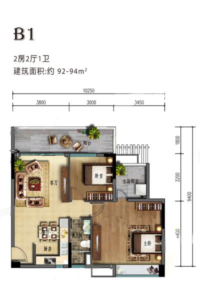 B1戶型 2室2廳1衛1廚 建筑面積:92.00㎡
