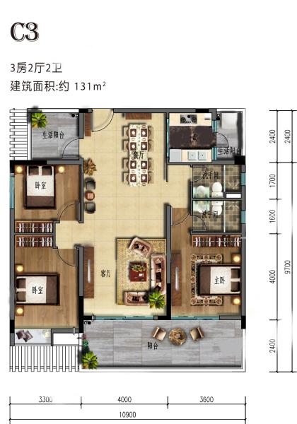 C3戶型 3室2廳2衛1廚 建筑面積:131.00㎡