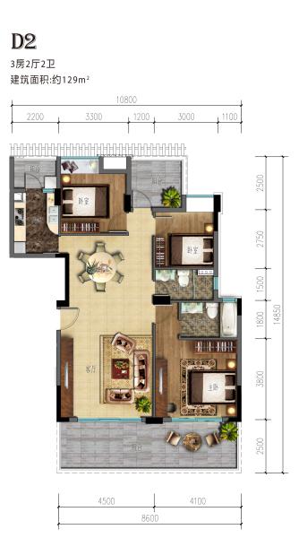 D2戶型 3室2廳2衛1廚 建筑面積:137.00㎡