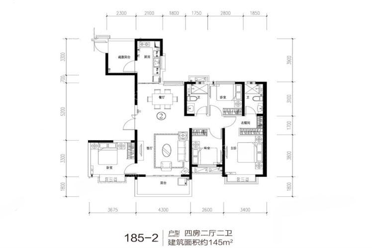 185#B户型 4室2厅2卫1厨 建面145㎡