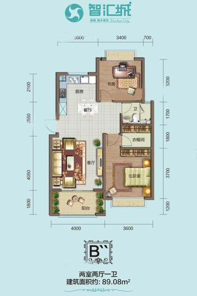 B1戶型 2室2廳1衛1廚 建筑面積:89.08㎡