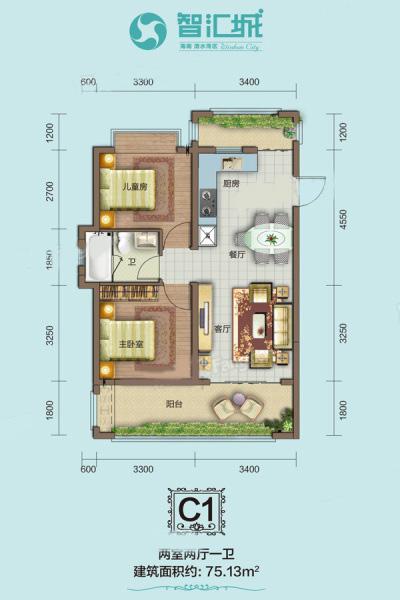 C1戶型 2室2廳1衛1廚 建筑面積:75.00㎡