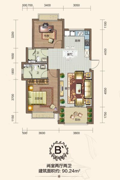 B2戶型 2室2廳2衛1廚 建筑面積:90.24㎡