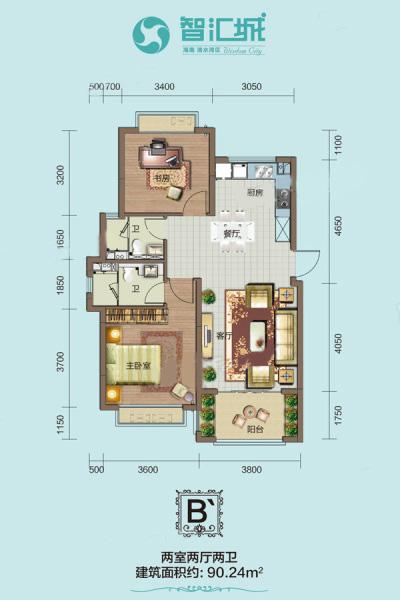 B戶型 2室2廳2衛1廚 建筑面積:90.00㎡