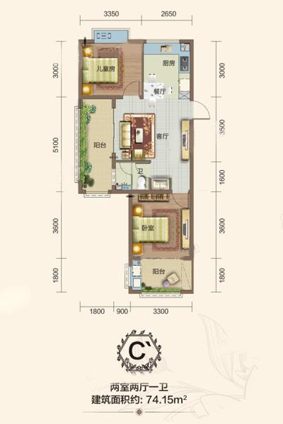 C2戶型 2室2廳1衛1廚 建筑面積:74.15㎡