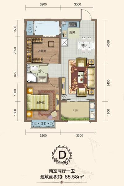D戶型65平 2室2廳2衛1廚 建筑面積:65.58㎡