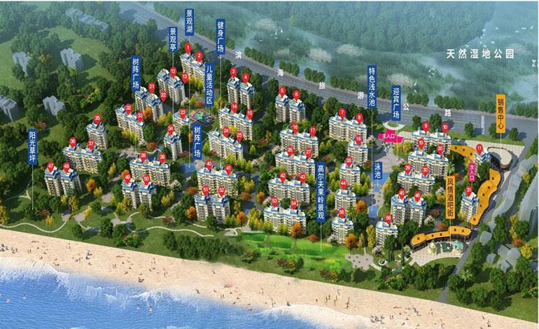 万宁 恒大双海湾户型建面103-124㎡的三房和两房,板塔设计,精装交付,价格待定,敬请关注!