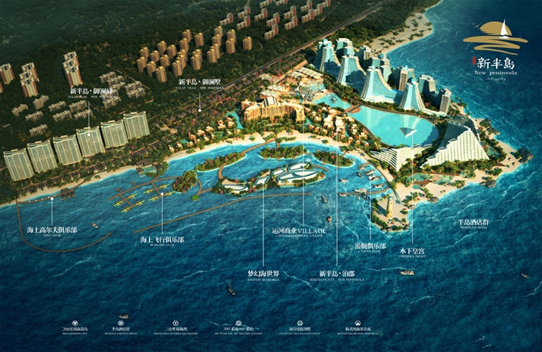 乐东 龙栖湾·新半岛均价为:35000元/㎡,预计2021年10月交房!