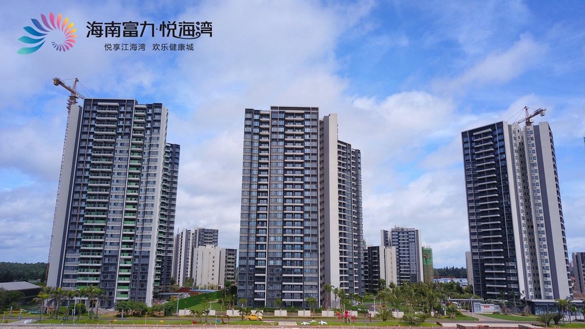 临高富力悦海湾建面86-110㎡美宅在售,均价9300元/㎡